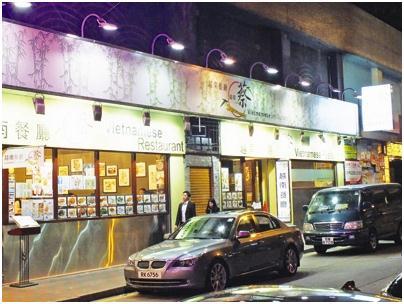 nhà hàng Việt ở Hong Kong