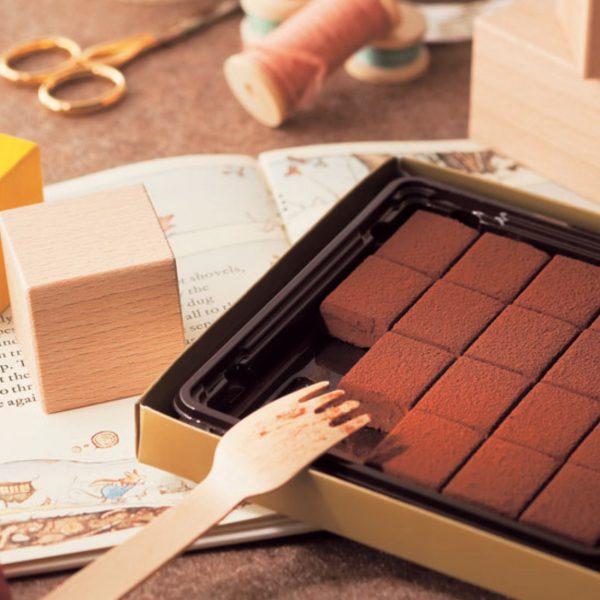 bánh Nama Chocolate