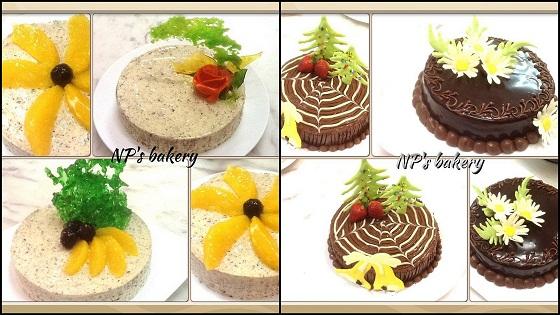 Bánh của nps bakery coffee
