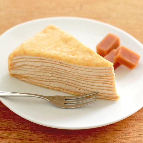 Bánh Hokkaido Milk Crepe