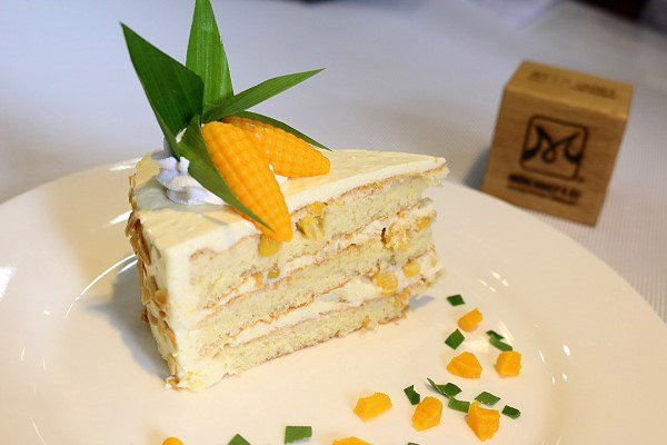 Bánh bắp sinh nhật
